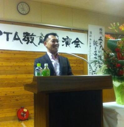 旭川市立永山南中学校 PTA講演